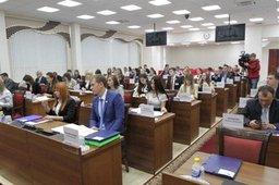 Дальневосточная молодежь заявляет себя активным и заинтересованным участником важных общественных процессов