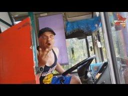 Скандально известному водителю рейсового автобуса назначили наказание