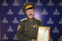 Казак спас ребенка от педофила в Хабаровске и заслужил благодарственное письмо