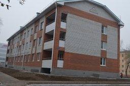 В городе Юности сдан очередной дом для переселенцев из аварийного фонда