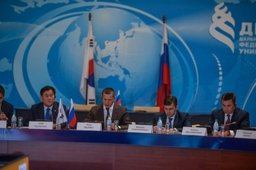 МПК Россия – Республика Корея: корейские инвесторы готовы зайти в Свободный порт Владивосток