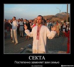 Пропавшего 11 июня 21-летнего парня нашли православные монахи и силой вырвали из рук баптистов в Приморье!