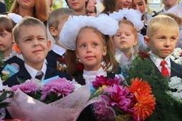 Школы на 800 мест каждая будут построены в микрорайонах «Ореховая сопка» и «Волочаевский городок» Хабаровска