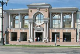 Торговый центр «Лотос» в Хабаровске оценили в 320 млн рублей