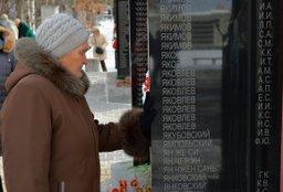 В Хабаровском крае вспоминают жертв политических репрессий