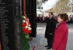 Депутаты краевого парламента почтили память жертв политических репрессий