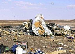 1 ноября в России объявлен день траура по погибшим в авиационной катастрофе, происшедшей в Египте
