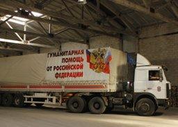 Гуманитарная колонна МЧС России прибыла в пункты разгрузки