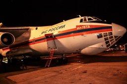 Борт МЧС России вылетел из Каира в Санкт-Петербург
