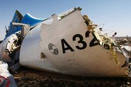 Новые фрагменты фюзеляжа, разбившегося в Египте А321 обнаружили спасатели МЧС России на месте крушения