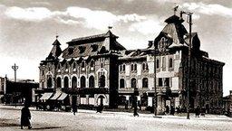 В 1893 году город Хабаровка был переименован в Хабаровск