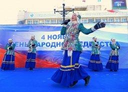 В Хабаровском крае пройдут торжества по случаю Дня народного единства