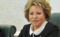 Валентина Матвиенко поздравила жителей края с Днем народного единства