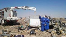 Спасатели МЧС России приступили к 3 этапу поисковой операции