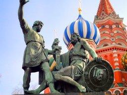 Поздравление Министра Российской Федерации по развитию Дальнего Востока Александра Галушки с Днем народного единства