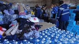 Хабаровское отделение Российского красного креста предлагает всем неравнодушным оказать помощь людям, пострадавшим от взрыва газа в пос