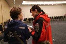 Психологи МЧС России оказали помощь по 3300 обращениям в связи с авиакатастрофой А321