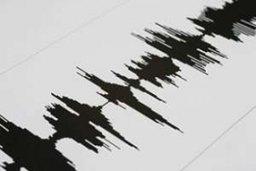 Сейсмособытие произошло на территории Усть-Камчатского района Камчатского края