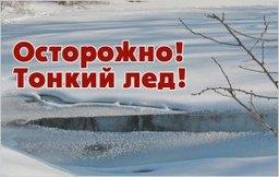 На реках Хабаровского края идет процесс ледообразования