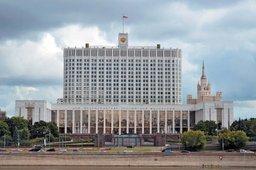 Правительство РФ утвердило Концепцию Минвостокразвития по развитию приграничных территорий