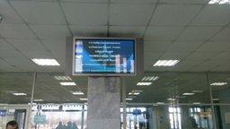 Вниманию пассажиров, планирующих вылетать в Арабскую республику Египет!