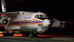 Второй самолет Ил-76 МЧС России прибыл в Хургаду для транспортировки багажа российских туристов