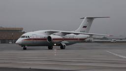 В аэропорте «Пулково» приземлился спецборт МЧС России