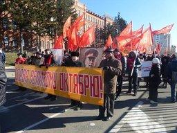 Хабаровск отметил 98-ю годовщину Великого Октября