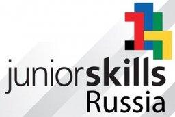 Студенты Хабаровского края завоевали второе место на соревнованиях WorldSkills Junior