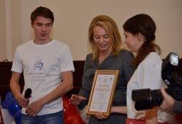 Школьники края стали победителями Всероссийского конкурса сочинений