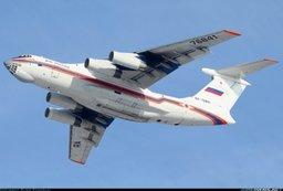 Авиация МЧС России доставляет в Ростов-на-Дону гуманитарный груз для Луганской и Донецкой областей