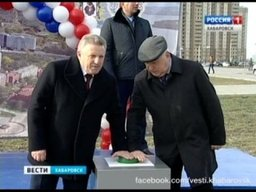 В Хабаровске прошла торжественная церемония завершения реконструкции автодорог на улицах Пионерская, Павла Морозова и Шевчука