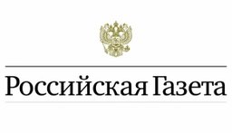 Губернатор края поздравил коллектив «Российской газеты» с 25-летием образования издания