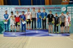 Хабаровские спортсмены стали призерами Всероссийских соревнований