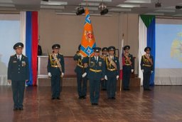 Вручение знамени Специальному управлению ФПС № 24 МЧС России