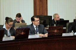 В Хабаровске открылась Всероссийская конференция «Развитие рынка труда РФ и трудовой мобильности»