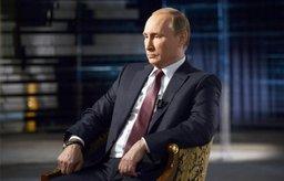 Владимир Путин: Около 90% инвестиций, привлечённых в Россию за последний год, – это ресурсы азиатского рынка