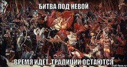 """Житель Хабаровского края зарубил члена """"шведской семьи"""""""