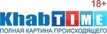 В Хабаровске достраивают 10-миллионный кладбищенский забор