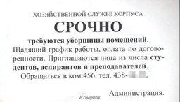 Хабаровским ТОР в ближайшие годы потребуется до полутора тысяч специалистов