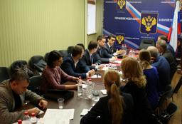 Минвостокразвития России обсудило вопросы финансирования предприятий через систему Федерального казначейства