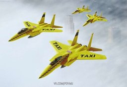 «Воздушное такси» за 2 млн рублей заказали власти Хабаровска