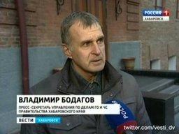 За два дня в Хабаровском крае утонули пятеро человек