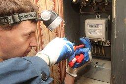 Специальная мобильная бригада начала отключать хабаровских должников от электроэнергии