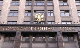 Правительство внесло в Госдуму проект закона о предоставлении земли в ДФО