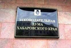 19 ноября на комитете депутаты рассмотрят проекты законов о краевом бюджете