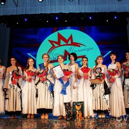 В Хабаровске завершился конкурс Miss Military 2015, объединяющий девушек, которые мечтают связать свою судьбу с армией