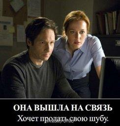 Дочь украла у матери норковую шубу за 150 тысяч рублей в Хабаровске