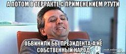 Житель Хабаровска продал иностранцу 8 кг ртути за 12 тыс долларов