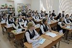 Алла Кузнецова провела урок для школьников Краевого центра образования